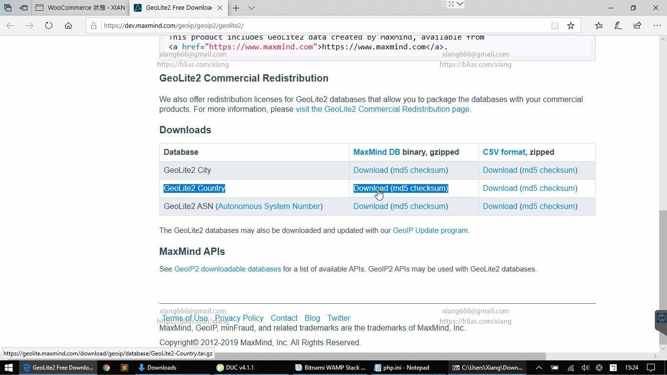 Wordpress雜症(4):WooCommerce MaxMind GeoIP資料庫並不存在